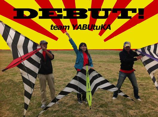 Team_yabutuka